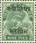 [King George V, 1865-1936 - India Postage Stamps Overprinted, type C10]
