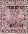 [King George V, 1865-1936 - India Postage Stamps Overprinted, type C13]