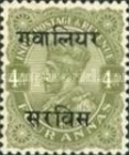 [King George V, 1865-1936 - India Postage Stamps Overprinted, type C14]