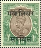 [King George V, 1865-1936 - India Postage Stamps Overprinted, type C16]