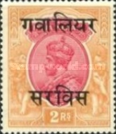 [King George V, 1865-1936 - India Postage Stamps Overprinted, type C17]