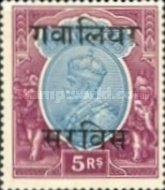 [King George V, 1865-1936 - India Postage Stamps Overprinted, type C18]