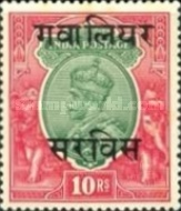 [King George V, 1865-1936 - India Postage Stamps Overprinted, type C19]