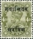 [King George V, 1865-1936 - India Postage Stamps Overprinted - 10mm between Overprint, type C4]