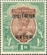 [King George V, 1865-1936 - India Postage Stamps Overprinted - 10mm between Overprint, type C6]