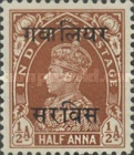 [King George VI, 1895-1952 - India Postage Stamps Overprinted, type E]