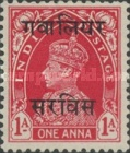 [King George VI, 1895-1952 - India Postage Stamps Overprinted, type E1]