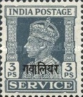 [King George VI, 1895-1952 - India Service Stamps Overprinted, type F]