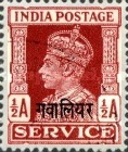 [King George VI, 1895-1952 - India Service Stamps Overprinted, type F1]