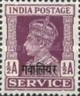 [King George VI, 1895-1952 - India Service Stamps Overprinted, type F2]