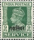[King George VI, 1895-1952 - India Service Stamps Overprinted, type F3]