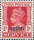 [King George VI, 1895-1952 - India Service Stamps Overprinted, type F4]
