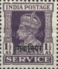 [King George VI, 1895-1952 - India Service Stamps Overprinted, type F6]