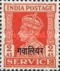 [King George VI, 1895-1952 - India Service Stamps Overprinted, type F7]