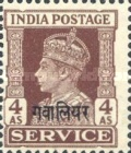 [King George VI, 1895-1952 - India Service Stamps Overprinted, type F8]