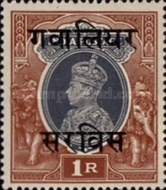 [King George VI, 1895-1952 - India Postage Stamps Overprinted, type H]
