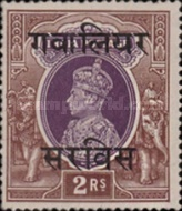 [King George VI, 1895-1952 - India Postage Stamps Overprinted, type H1]