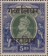 [King George VI, 1895-1952 - India Postage Stamps Overprinted, type H2]