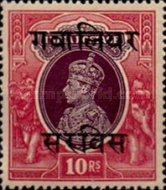 [King George VI, 1895-1952 - India Postage Stamps Overprinted, type H3]