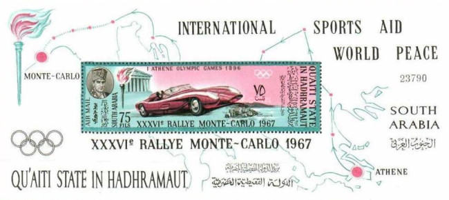 [Airmail - Monte Carlo Rally, Typ ]