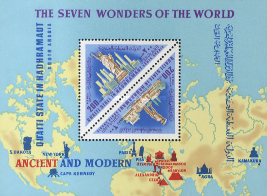 [Airmail - The Seven Wonders of the World - Ancient and Modern, Typ ]