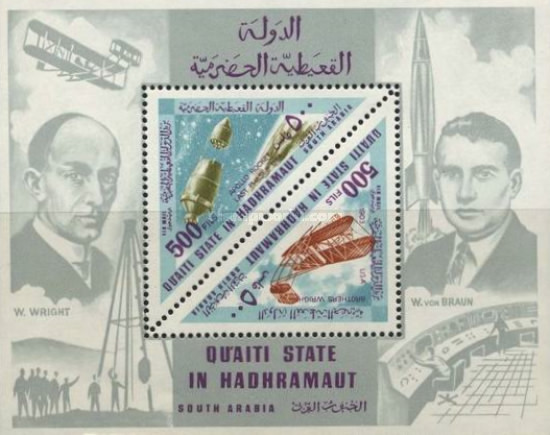 [Airmail - Airplanes & Rockets, Typ ]