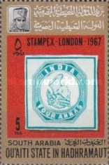 """[International Stamp Exhibition """"STAMPEX"""" - London, England - Stamps on Stamps, Typ AZ]"""