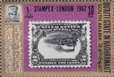 """[International Stamp Exhibition """"STAMPEX"""" - London, England - Stamps on Stamps, Typ BA]"""