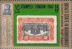 """[International Stamp Exhibition """"STAMPEX"""" - London, England - Stamps on Stamps, Typ BB]"""