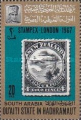 """[International Stamp Exhibition """"STAMPEX"""" - London, England - Stamps on Stamps, Typ BC]"""