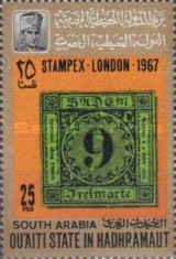 """[International Stamp Exhibition """"STAMPEX"""" - London, England - Stamps on Stamps, Typ BD]"""