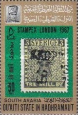 """[International Stamp Exhibition """"STAMPEX"""" - London, England - Stamps on Stamps, Typ BE]"""