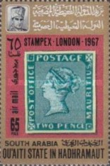 """[International Stamp Exhibition """"STAMPEX"""" - London, England - Stamps on Stamps, Typ BF]"""