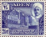 [Buildings and Sultan of Shir & Mukalla, Typ D]