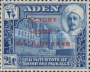 [Buildings and Sultan of Shir & Mukalla Overprinted