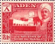 [Buildings and Sultan of Shir & Mukalla, Typ F]