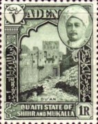 [Buildings and Sultan of Shir & Mukalla, Typ G]