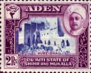 [Buildings and Sultan of Shir & Mukalla, Typ H]