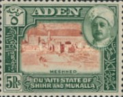 [Buildings and Sultan of Shir & Mukalla, Typ I]