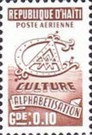 [Airmail - Fight Against Illiteracy, Typ G3]