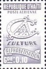 [Airmail - Fight Against Illiteracy, Typ G5]