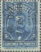 [Issues of 1912 - President Leconte, type AE1]