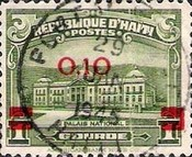 [Previous Stamps Surcharged, Typ AS1]