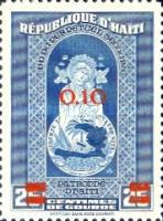 [Previous Stamps Surcharged, Typ BK15]