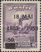 [Airmail - The 150th Anniversary of National Flag - Overprinted