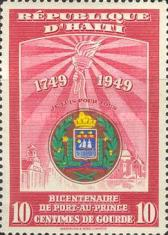 [The 200th Anniversary of Port-au-Prince Exhibition, type BR]