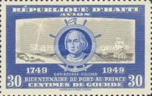 [Airmail - The 200th Anniversary of Port-au-Prince Exhibition, type BS]
