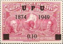 [The 75th Anniversary of U.P.U. - Overprinted