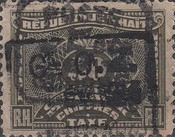 [Previous Stamps Surcharged, type C7]
