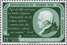 [Airmail - The 10th Anniversary of 1st International Philosophical Congress, Typ DT2]